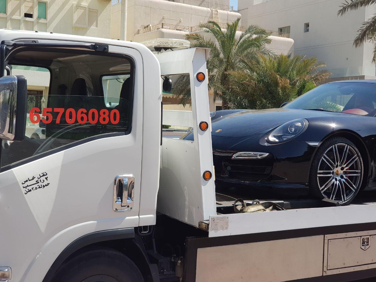 Kuwait Towing Service - 65706080 – Towing Kuwait KW