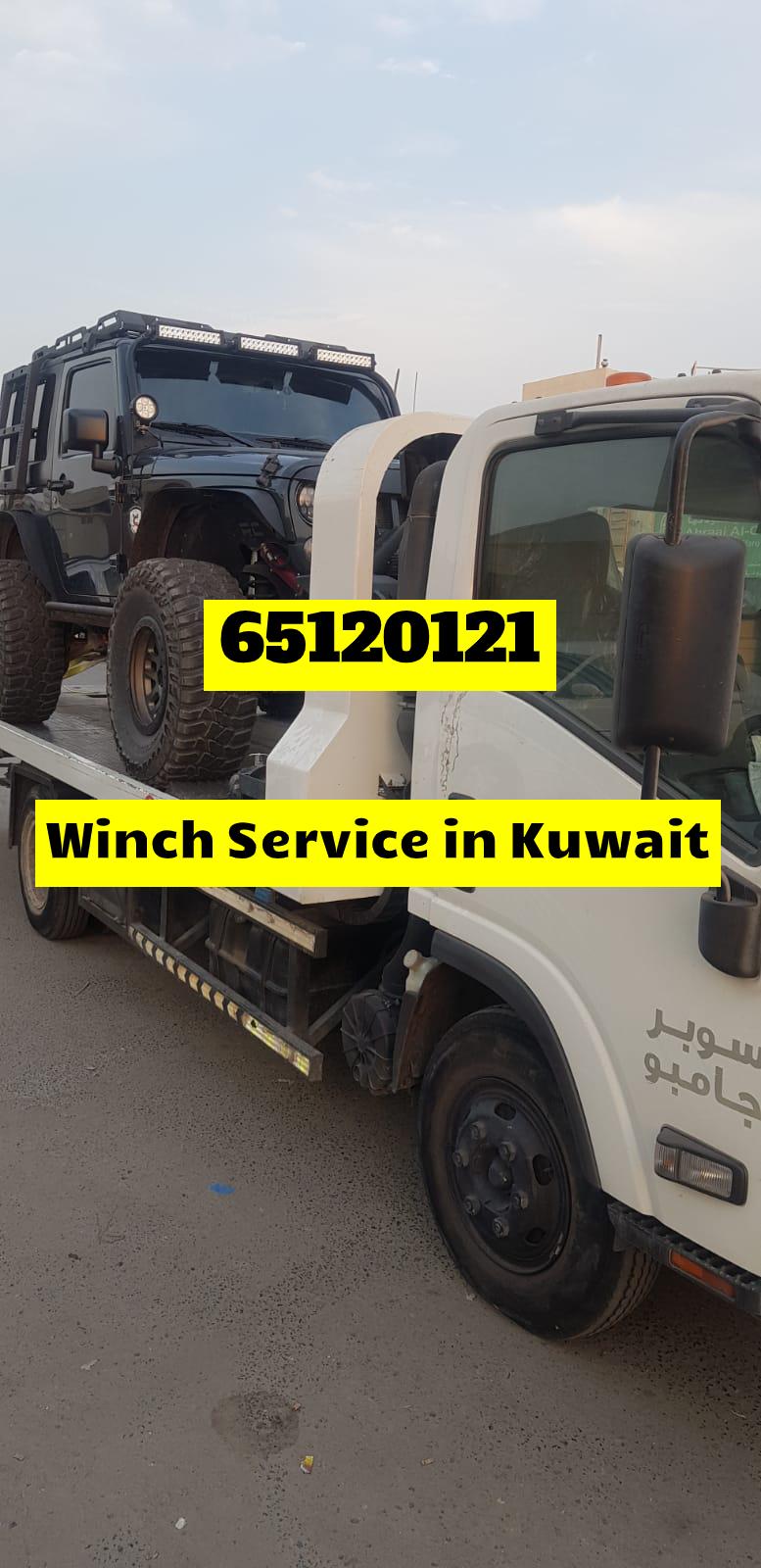 winch services in Kuwait